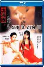 Yu pu tuan II: Yu nu xin jing (Sex and Zen II) 1996