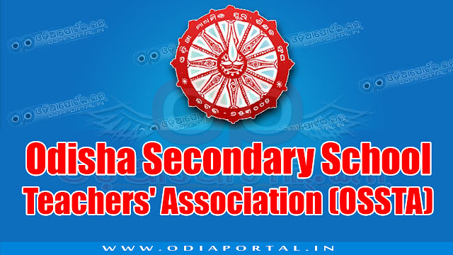 Download Odisha High School under Odisha Secondary School Teachers' Association (OSSTA) Class X Pre-Board - II - All Subject Scoring Key or Answer Key (PDF DOWNLOAD). Objective paper 1 answer keys, answer sheets download.