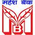AP Mahesh Bank Recruitment 2016 Manager Posts