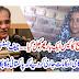 Asia Maseeh case ek baar pher khul gya | Raaztv