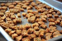Κρουτόν φούρνου με γεύση σκόρδο - by https://syntages-faghtwn.blogspot.gr
