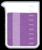 ビーカーに入った液体のイラスト(紫)