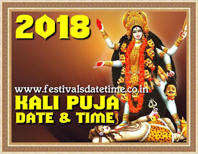 2018 Kali Puja Date & Time in India