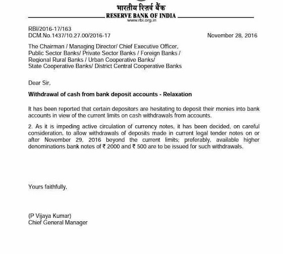 RBI removes withdrawal limits from 29 Nov