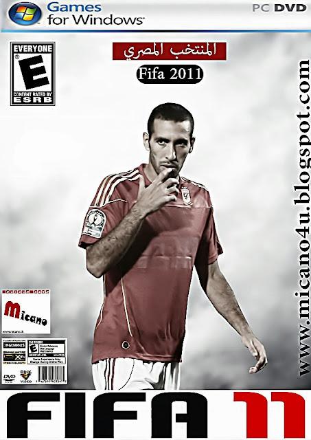 المنتخب المصري لفيفا 2011 حصريا على موقع ميكانو
