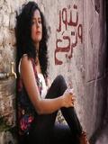 Dina El Wedidi-Tedor W Terga3