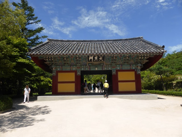Puerta de acceso al Templo Bulguksa