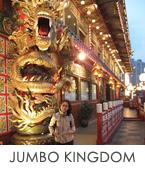 jumbo-kingdom-hong-kong