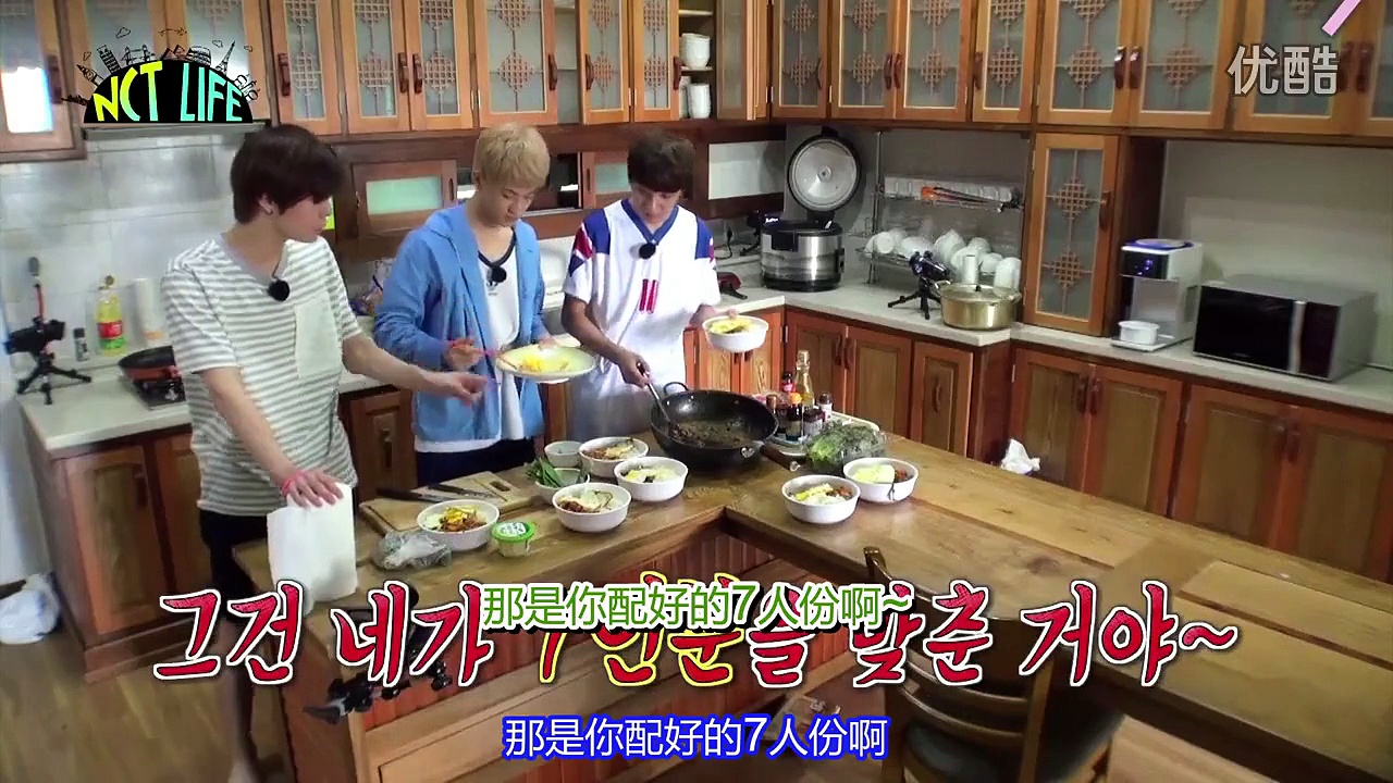 NCT Life (SM娛樂新男子組合NCT)