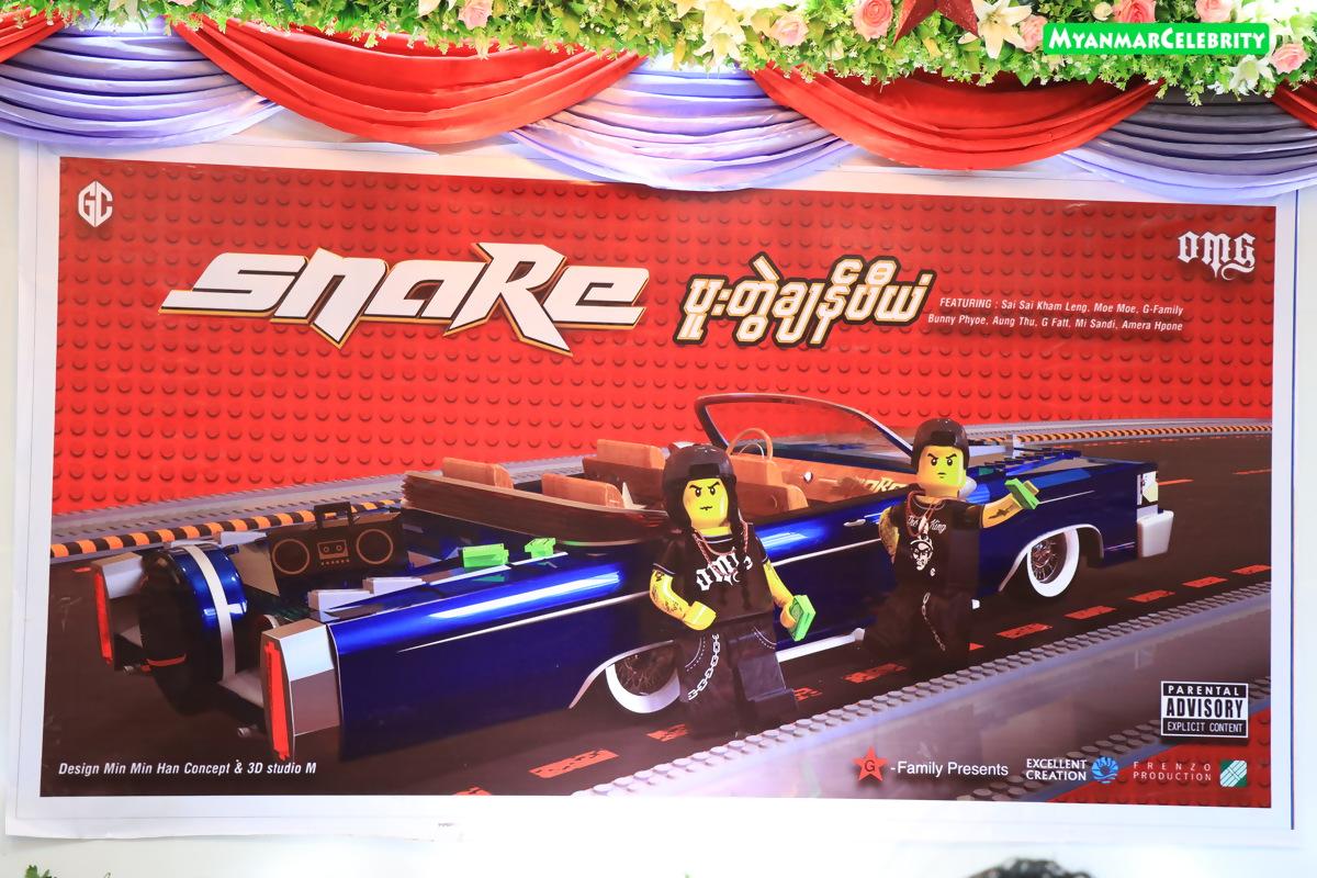 SNARE SHOW 2014 # Ba Gyi Phyoe & U ... - zinmedia.blogspot.com