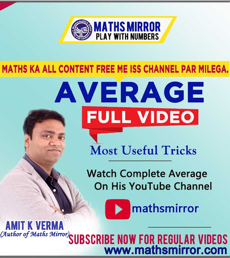 Maths Simple Tricks In Hindi, Maths Tricks Video By Amit Verma Sir