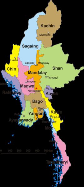 Pembagian wilayah administratif di negara Myanmar