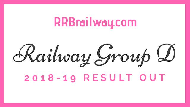 RRB Group D Result 2018-19 Result Out, ये हैं डायरेक्ट लिंक