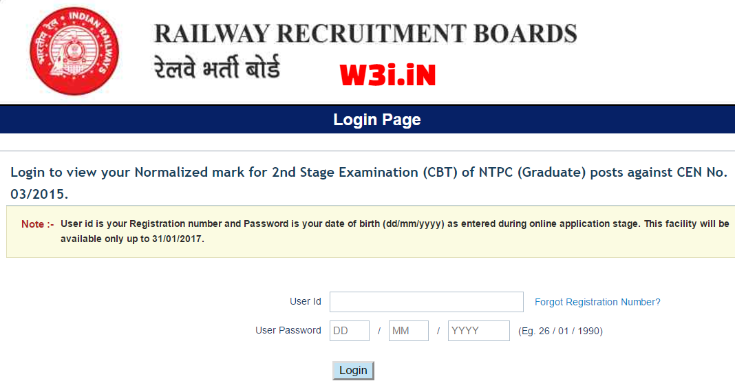 RRB NTPC Result, RRB NTPC Normalize Marks, Railway NTPC Eam Result, Check RRB Normalize Marks