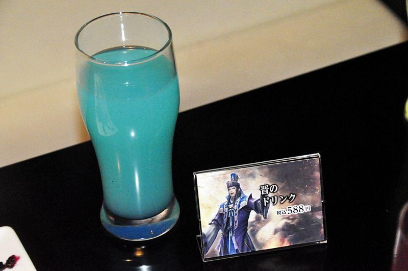 น้ำสุมาอี้สีฟ้า ใช้ดับร้อนดับไฟ