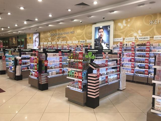 Shop mỹ phẩm Nga uy tín - Hồng Phượng Store | Một vài hình ảnh tại cửa hàng mỹ phẩm Letual nổi tiếng của Nga