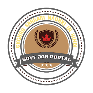 Gk guru- Sarkari Naukri in hindi, job news in hindi, sarkari guru, recruitment guru, govtjobguru.in