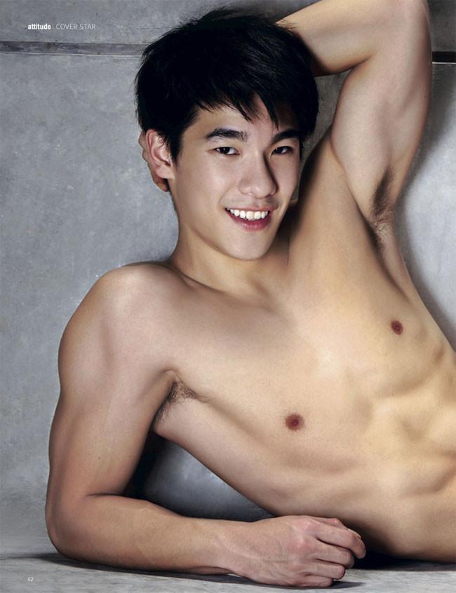 Asian Male Magazine 12