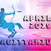 Sagittarius Horoscope 3rd April 2019