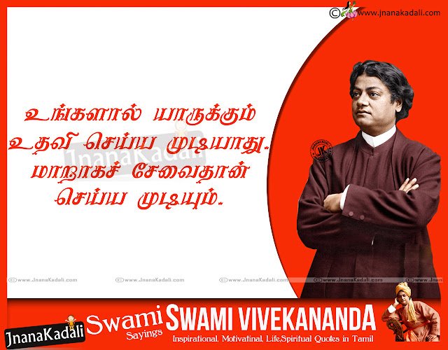 vivekananda history in tamil Books history of vivekananda in tamil pdf history of india - vivekananda - title: history of india author: romesh chunder dutt, vincent arthur.