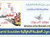 عرض Powerpoint حول السلامة الطرقية La Sécurité Routière