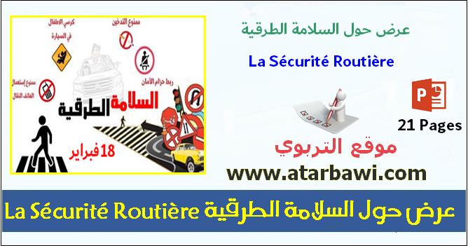 عرض Powerpoint حول السلامة الطرقية La Securite Routiere