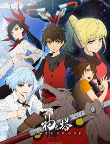 Tower of God Opening