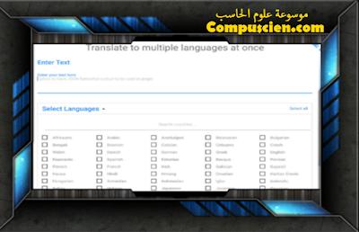 ترجمة , مواقع , خدمات , تقنية ,