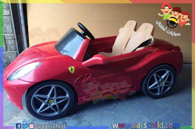 سيارة اطفال كهربائية من نوع فيراري