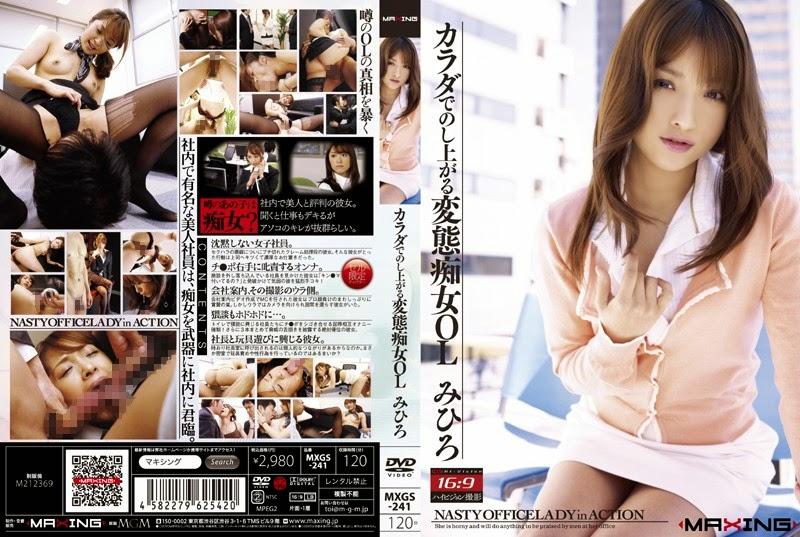 http://4.bp.blogspot.com/-nuZpoXYPHHU/VE6AzRr2TNI/AAAAAAAB9No/LVup7ghqCkg/s1600/h_068mxgs241pl.jpg