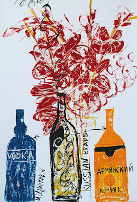 Art conception of modern art / contemporary art Russian Brand drawings