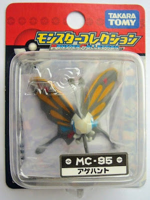 Beautifly Pokemon figure Tomy Monster Collection MC series