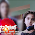 Vezhambal - Malayalam Serial on Asianet from May 15th, 2017