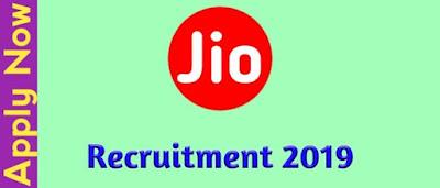 Reliance Jio Recruitment 2019 । New Job In Assam । Job News Assam