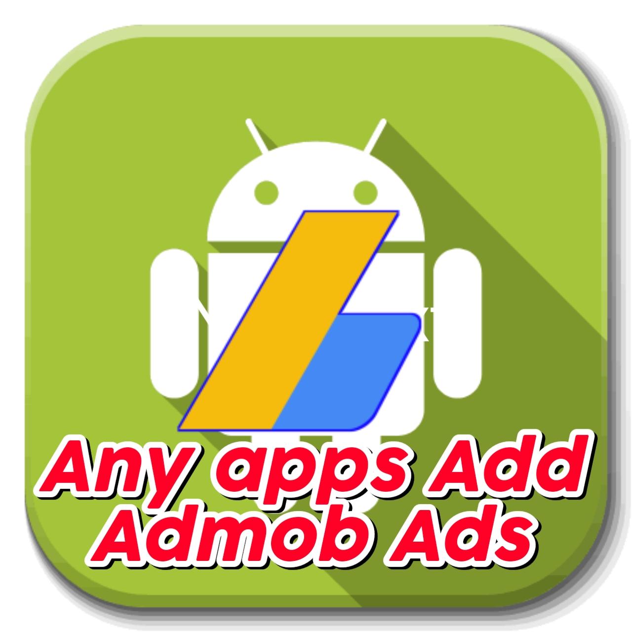 যে কোন Apps Ads Remove করুন + নিজের অ্যাড বসিয়ে ইনকাম করুন( দ্বিতীয় পর্ব)