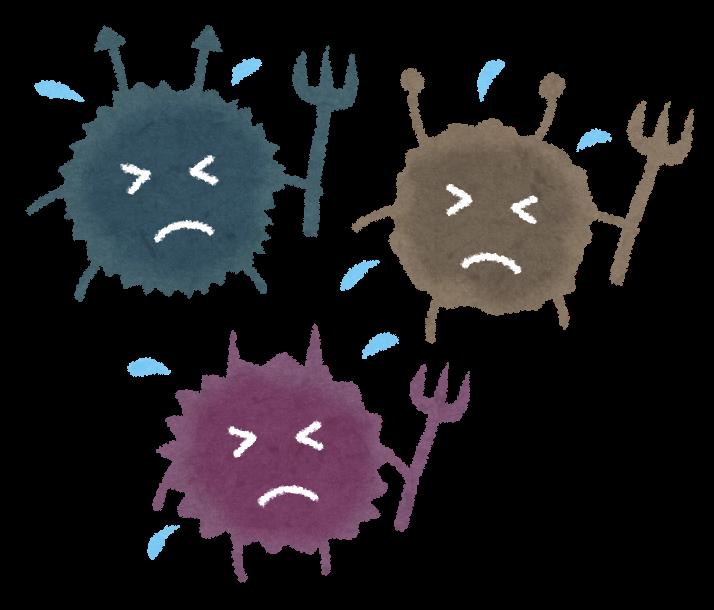 細菌・ばい菌のイラスト「困った顔のキャラクター」 | かわいいフリー素材集 いらすとや