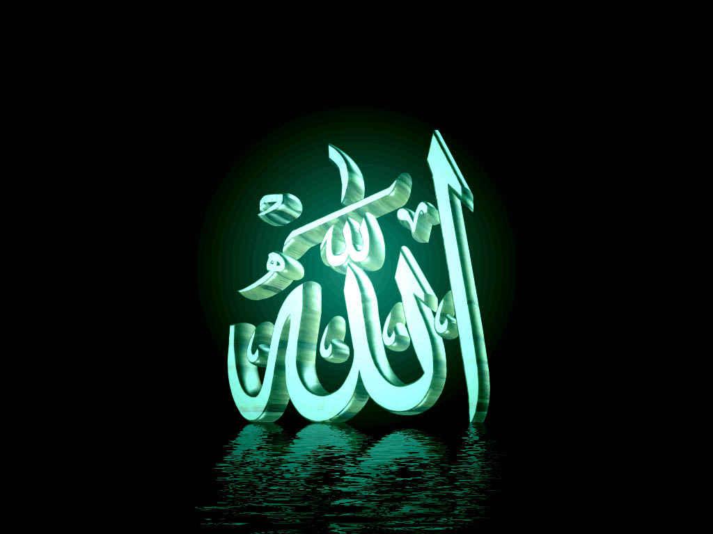 Download 9000+ Wallpaper Allah Swt HD Paling Baru