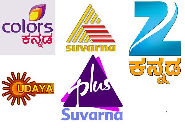 Kannada Tv Channels Live Top Kannada Tv Channels