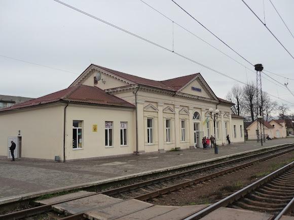 Свалява. Закарпатская область. Железнодорожный вокзал
