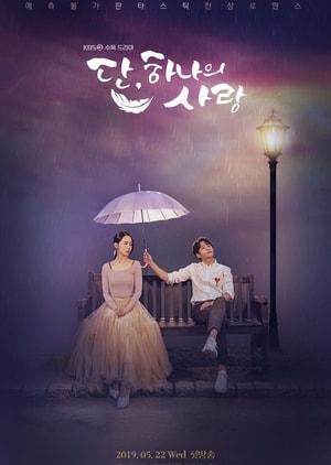 Angel's Last Mission: Love, Plot synopsis, cast, trailer, south Korean Tv series