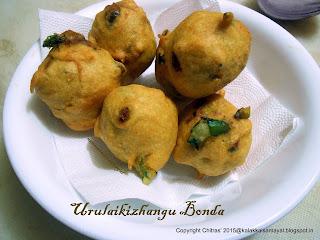 Urulaikizhangu Bonda [ Potato Bonda ]
