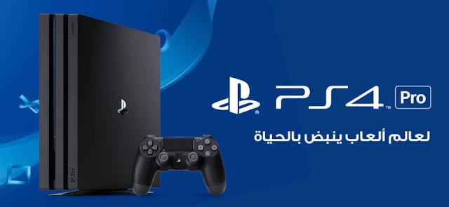 سعر جهاز الالعاب Sony PlayStation 4 Pro فى احدث عروض مكتبة جرير السعودية اليوم