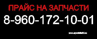 http://www.specialist52.ru/p/blog-page_16.html