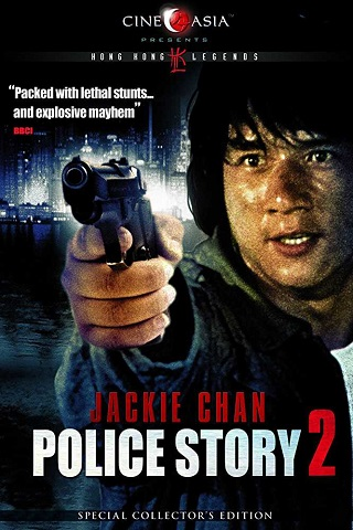 Police Story 2 1988 Dual Audio Hindi 350MB BluRay 480p Full Movie Download Watch Online 9xmovies Filmywap Worldfree4u