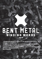 http://advance-j.com/downloads/18-19/bentmetal1819.pdf