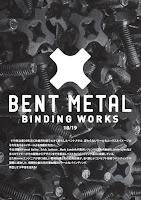 http://advance-j.com/downloads/18-19/bentmetal1819.pdf