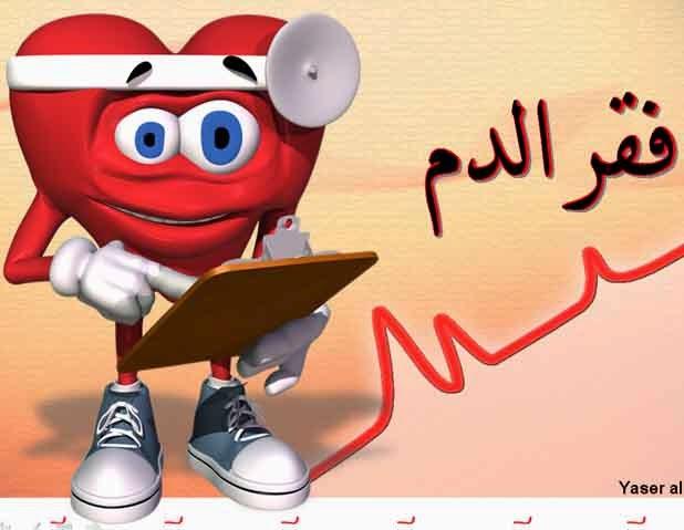أمراض الدم الوراثية