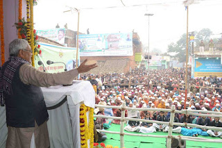 development-goal-to-be-fulfilled-only-elimination-of-the-evils-nitish