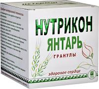 Нутрикон Янтарь, гранулы Арго