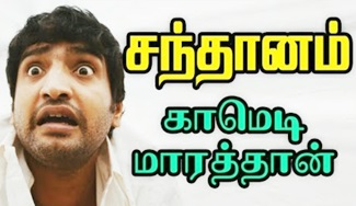 Santhanam Comedy Collection